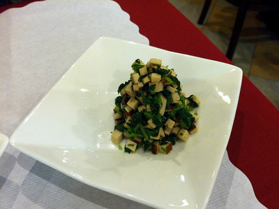 Tofu with coriander