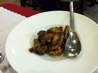 Fried eggplant with Szechuan pepper and sugar