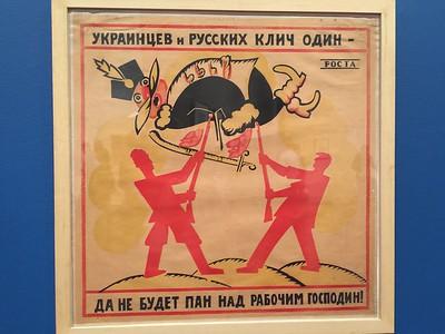 Next few were at Museum of Fine Arts (Bellas Artes). This one is Vladimir Maiakovski